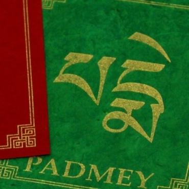 Drapeaux bouddhistes Tibétains Om