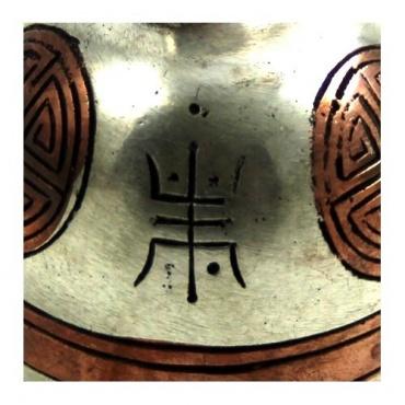 Cloche de Yack cuivré