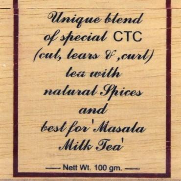 Thé aux épices Népal - Tchai Masala