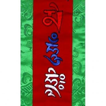 Broderie Tibétaine Mantra protection et longue vie
