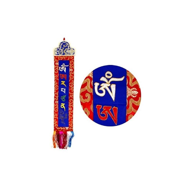 Broderie Mantra de Manjushri - Sagesse