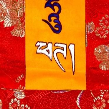 Broderie  du mantra de Vajrakilaya