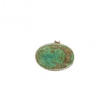 pendentif turquoise du tibet