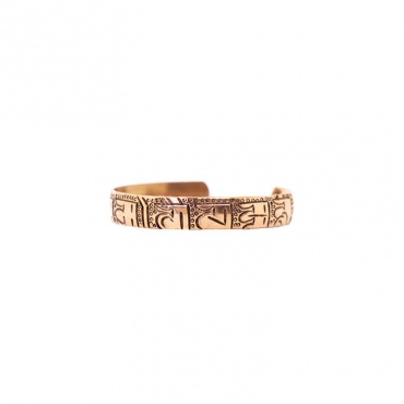 bracelet en cuivre mantra om mani padmé hum pour homme et femme