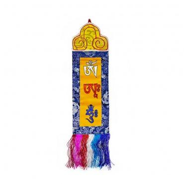 bannière Om Ah Hung guru RImpoche Badmasambhava