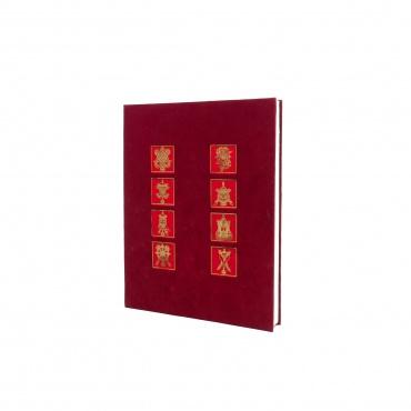 Cahier méditation papier précieux