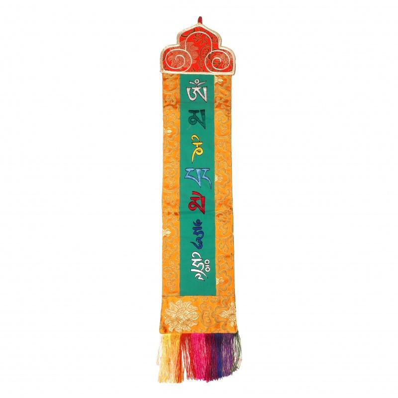 Bannière tibétaine Om mantra de la compassion