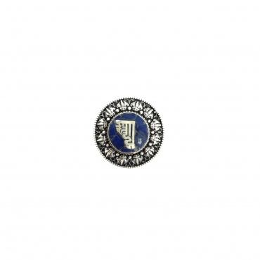 """Boîte à bijoux tibétaine lapis lazuli """"dix Tout-Puissants"""""""