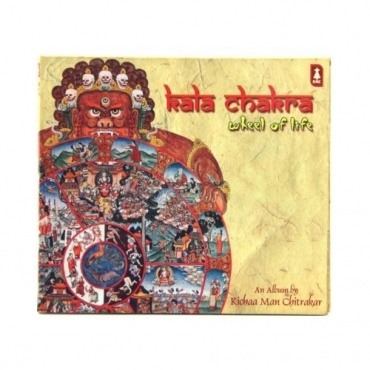 Kala chakra Whell of life