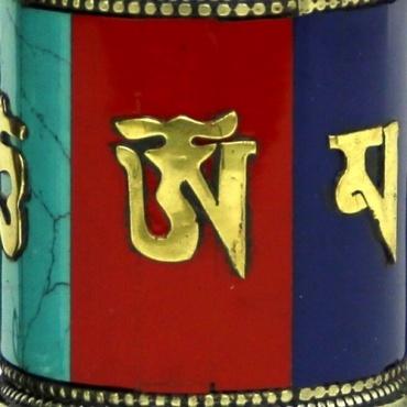 deux Moulins tibétains de prière