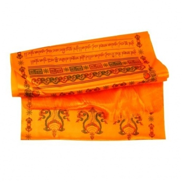 Echarpe de Félicité Khata jaune