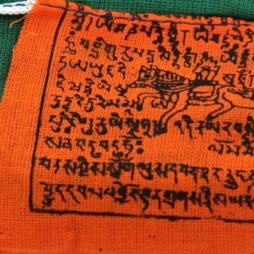 Drapeaux de prière tibétain - XS