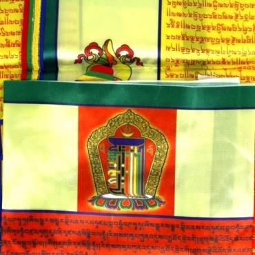 Drapeau bouddhiste Tibétain pour mât