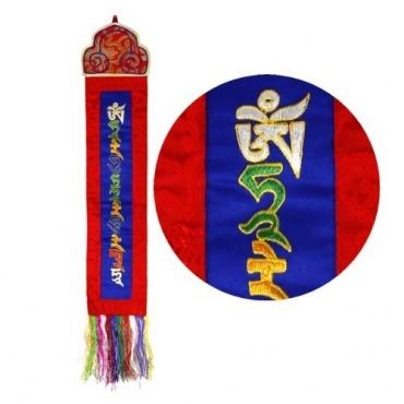 Broderie Mantra Louange à Tara