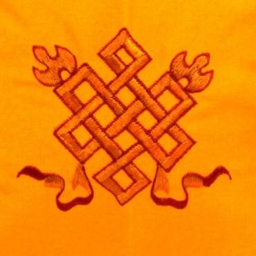 Sac tibétain jaune noeud sans fin