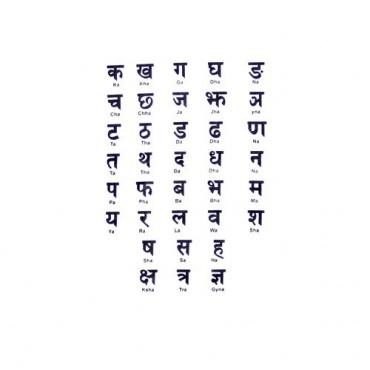 Tee-shirt blanc Alphabet Népalais