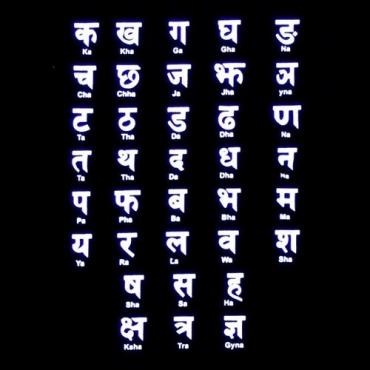 Tee-shirt noir Alphabet Népalais