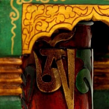 Moulin à prières tibétain et stupa